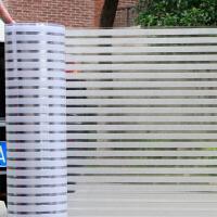磨砂静电玻璃贴膜透光半透明办公室条纹装饰隔断腰线窗户贴纸.