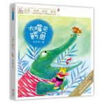 快乐鸟注音读物:大嘴巴鳄鱼