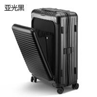 商务拉杆箱万向轮电脑行李箱男女旅行箱登机箱包20 24 26寸