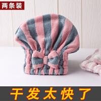 干发帽女头发速干可爱儿童加厚吸水包头巾两条装浴帽