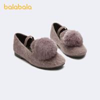 【3件4折:87.6】巴拉巴拉女童鞋子公主鞋精致小皮鞋中童毛球�犯P�2020新款春秋鞋