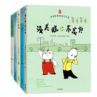 中国经典动画大全集第一辑(套装全五册)