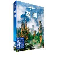 LP湖南 孤独星球Lonely Planet旅行指南系列-湖南(第二版)