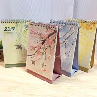2016-2017年可爱记事桌面台历韩国创意日历计划本带农历定制