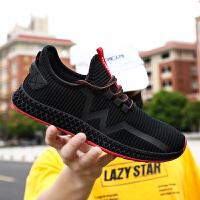 奇速男子跑步鞋一体织透气减震运动鞋