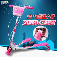 多米儿童滑板车蛙式3三轮摇摆车剪刀车宝宝滑滑车小孩踏板车童车