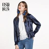OSA欧莎2018春装新款女装 简约纯色丝绒休闲短外套女A25008