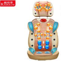 凯仕乐按摩垫KSR-J163D颈椎按摩器颈部背腰部全身多功能按摩座垫 按摩椅垫