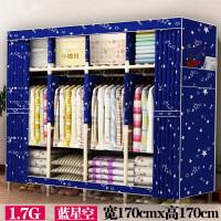 租房衣柜简易布衣柜实木头布艺组装牛津布加粗加固可拆卸全挂柜子 1.7G蓝色星空(实木加粗加固)