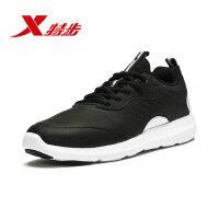 特步男子综训鞋新款轻便舒适耐磨潮流时尚穿搭训练运动鞋982319520683