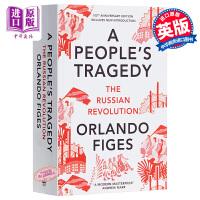 【中商原版】奥兰多.费吉斯的悲剧 英文原版 A People's Tragedy Orlando Figes Orlan