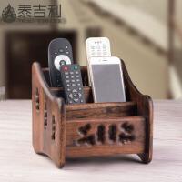 遥控器收纳盒客厅茶几复古实木木质公室化妆品多功能桌面整理盒 遥控收纳现货