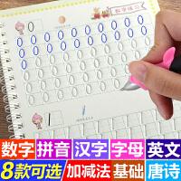 【买3送3】儿童凹槽字帖魔法练字板 幼儿园小学学前学写数字拼音字母笔画笔顺画画临摹练字帖