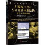 包邮 汇编程序设计与计算机体系结构:软件工程师教程|8058283