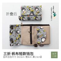 抖音日韩国卡通多功能卡包大容量简约拉链帆布零钱包短款女可爱学生 灰龙猫小图案