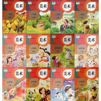 单词版美术大全小学12本全套书教科书人教课小学英语教材美术图片