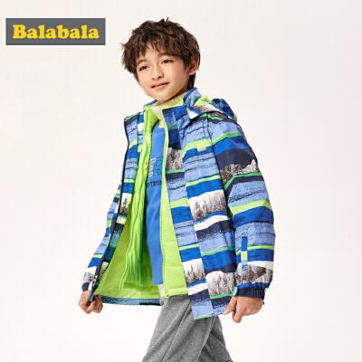 【3折价:149.4】巴拉巴拉儿童加厚棉服男童棉衣2019新款秋冬三合一冲锋衣两件套潮