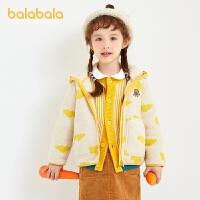 【�_�W季 折后�B券�A估�r:96.8】巴拉巴拉女童外套加�q男童冬�b����童�b2020小童新款多色百搭上衣