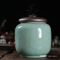 龙泉青瓷陶瓷大号白茶叶罐 茶叶存储罐子普洱醒茶罐子