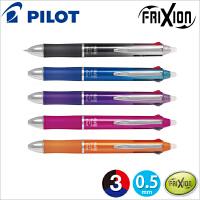 支持货到付款  百乐PILOT 三色可擦笔/多功能摩磨擦 金属笔握LKFB-150EF