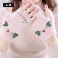 手套女冬天翻盖学生半指韩版冬季露指加厚保暖写字毛绒手套