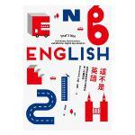 【中商原版】这不是英语:从语言看英美文化差异的第一手观察志 台版 Erin Moore ��V