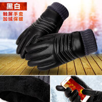 男士皮手套保暖防水防风加绒加厚韩版防滑手套骑车摩托车