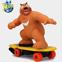 熊出没电动遥控奇新特滑板车奇幻空间 男孩生日礼物玩具 滑板儿童益智玩具遥控车