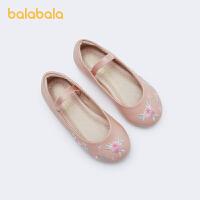 【2件6折:83.4】巴拉巴拉官方童鞋�和�女童公主鞋中大童2020新款中���L刺�C�h服鞋