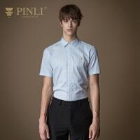 PINLI品立2020夏季新款男装修身条纹衬衫男士短袖衬衣男潮日常