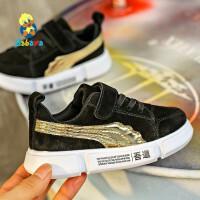 【3折价:89元】芭芭鸭儿童棉鞋2018冬季新款男童加绒高帮板鞋女童鞋保暖冬鞋潮鞋