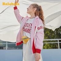 【1件7折价:118.93】巴拉巴拉女大童外套儿童薄款上衣2020新款春装童装中大童休闲运动