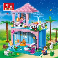 邦宝积木 女孩益智拼装积木塑料拼插玩具小颗粒别墅城堡儿童礼物