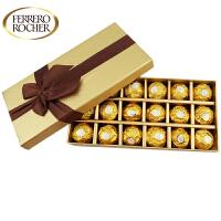 【顺丰包邮】费列罗(FERRERO) DIY18格金莎巧克力 长方形金色商务礼盒 情人节礼物