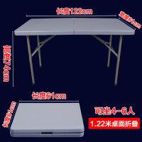 拆叠桌折叠桌户外长桌子简易办公桌折叠餐桌椅塑料摆摊桌便携式会议桌 1.2米 对折 灰色