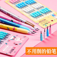 晨光下蛋笔免削铅笔可换笔芯小学生HB子弹儿童自动笔导弹笔考试用可替换铅心笔头换芯可爱卡通活动笔学习用品
