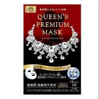 日本quality first皇后的秘密钻石女王面膜 补水保湿 玻尿酸超保湿 5片