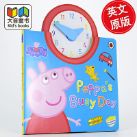 粉红猪小妹的工作日 英文原版 Peppa Pig: Peppa's Busy Day Book 小猪佩奇系列