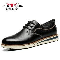 公牛世家男士皮鞋商务休闲鞋秋冬季新款正装鞋尖头英伦青年男鞋 888356