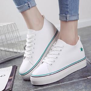 2018春季新款小白鞋厚底内增高女皮面帆布鞋韩版系带休闲板鞋单鞋