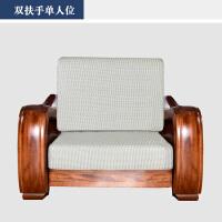 实木沙发组合全金丝檀木现代简约新中式胡桃木色客厅实木家具套装 组合