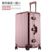 新款行李箱26寸29大容量铝框万向轮旅行箱子男30大号超大密码拉杆箱女