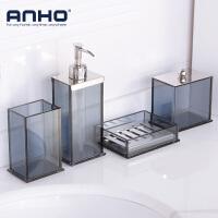 ANHO卫浴洗漱套装 玻璃欧式卫生间浴室四件套 结婚牙刷杯洗浴套装