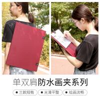 速写板4K6k8K带兜写生画夹 折叠素描画板夹绘图板 a4画夹画袋收纳