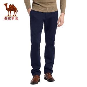 骆驼男装 秋季新款青年欧美简约中腰休闲裤直筒纯色棉质长裤男