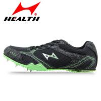 新海尔斯钉子鞋短中跑耐磨透气运动鞋男女学生中考比赛钉鞋