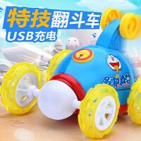 益米翻斗车遥控车 儿童可充电翻滚特技车电动玩具车男孩遥控汽车