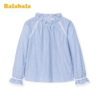 【2.26超品 3折价:59.7】巴拉巴拉童装儿童衬衫2020新款春装中大童女童衬衫长袖纯棉洋气女