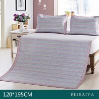 贝赛亚家纺 北海道野衫凉席二件套 1.2米床可折叠空调席 彩条