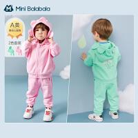 迷你巴拉巴拉婴儿套装2021春新款男女宝宝纯棉连帽卫衣长裤两件套